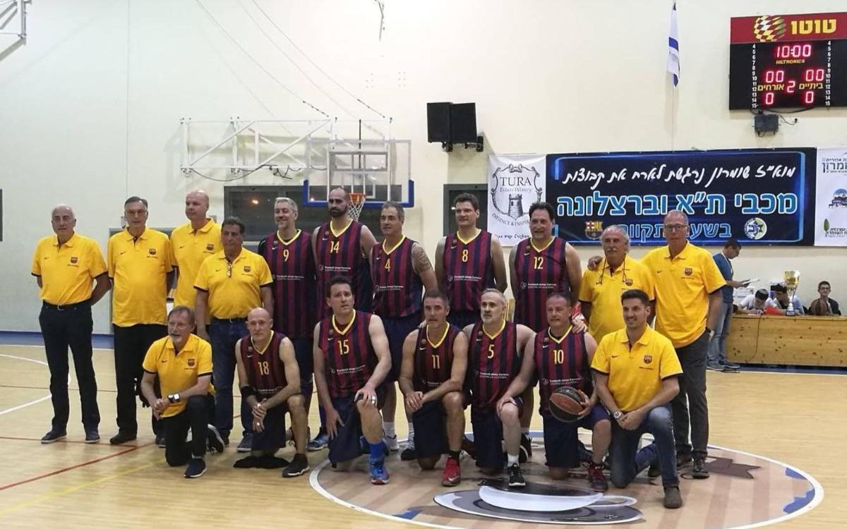 Amistoso de los Veteranos FCB en Tel Aviv