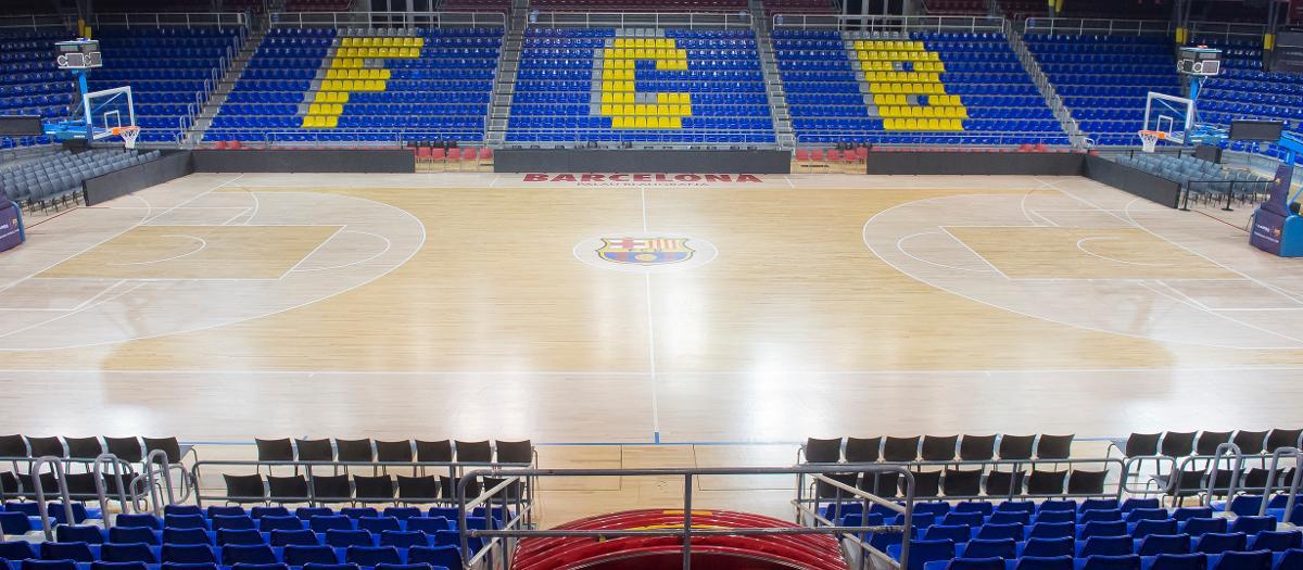 This is the Nou Palau Blaugrana