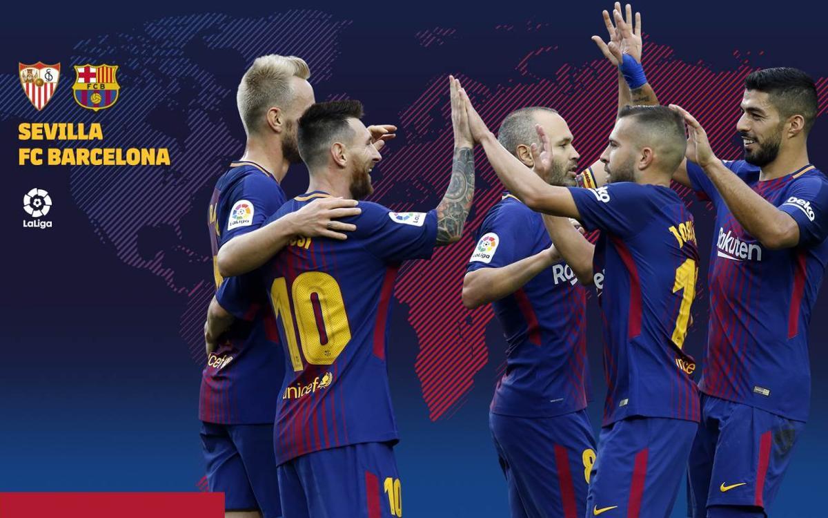 セビージャーFCバルセロナ戦視聴ガイド