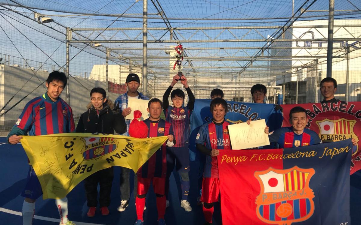 バルサペニャ、サポーターチャンピオンズリーグで連覇