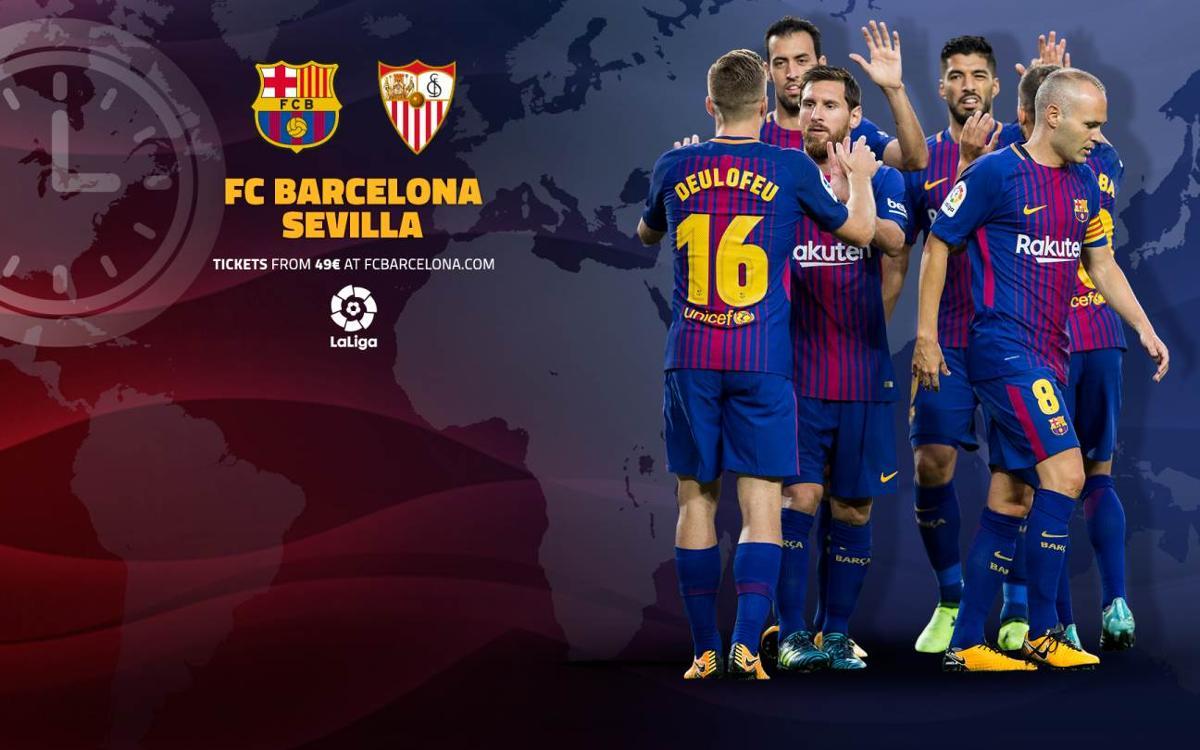FCバルセロナ−セビージャ戦視聴ガイド
