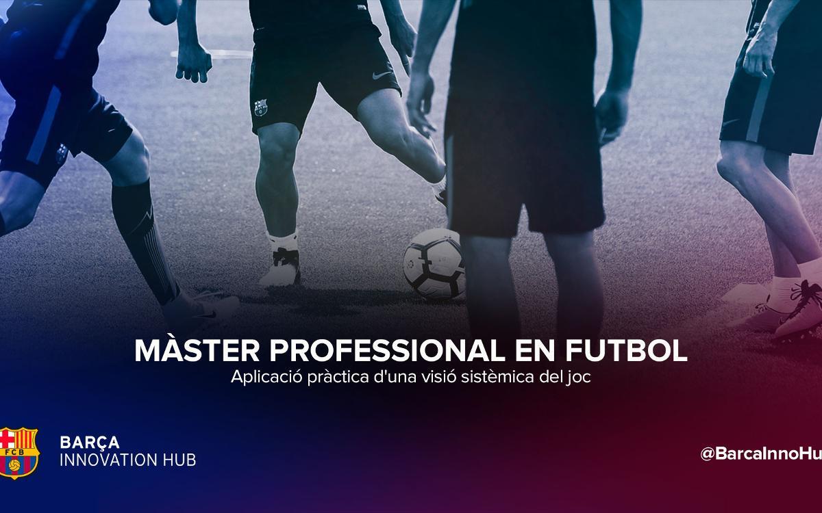Valverde participará en el Máster Profesional en Fútbol impulsado por el Barça Innovation Hub y el INEFC