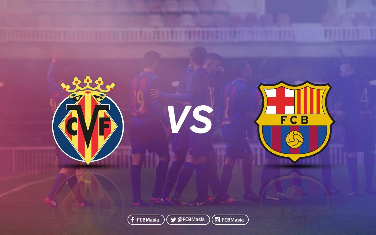 El Vila-real CF, rival als quarts de final de la Copa del Rei