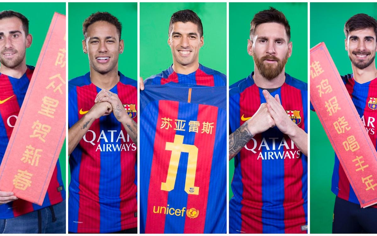 The making of FC Barcelona's Chinese New Year video