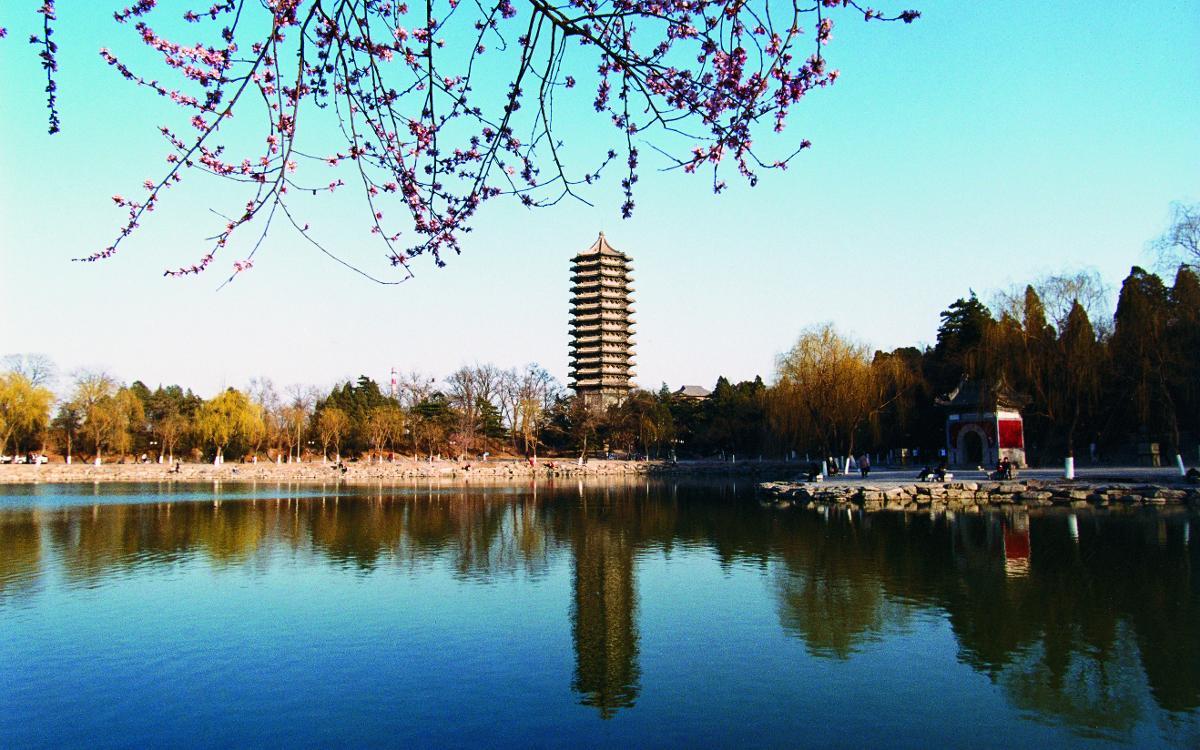 Acuerdo estratégico de la FCB Univsersitas con la Universidad de Pekín