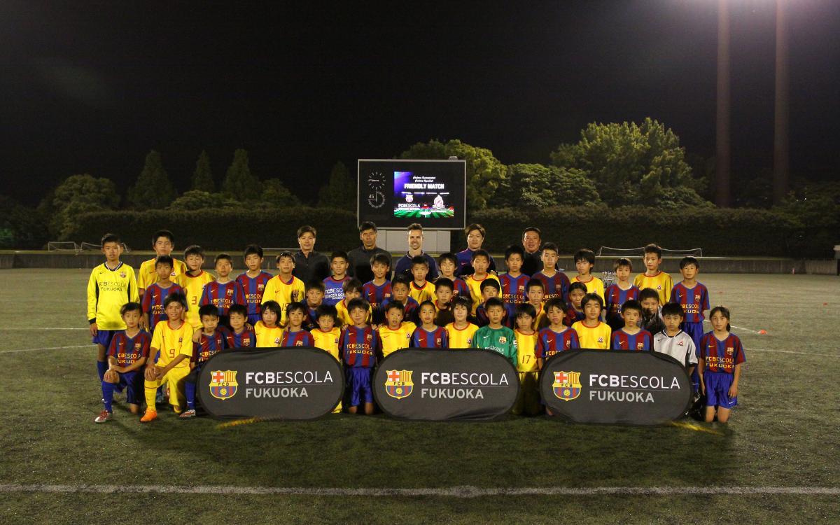 Partit solidari entre l'FCBEscola Fukuoka i el Blaze Kumamoto
