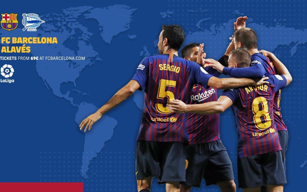 FCバルセロナ - デポルティーボ・アラベス視聴ガイド