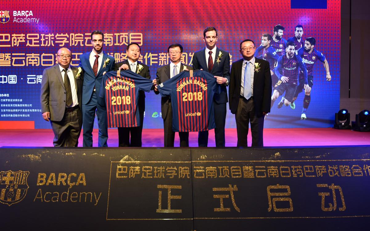 Barça Academy opens three schools sponsored by Yunnan Baiyao