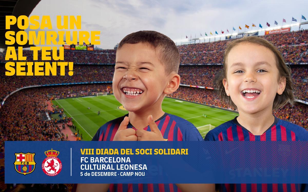 Sol·licitud d'invitacions per a la VIII Diada del Soci Solidari
