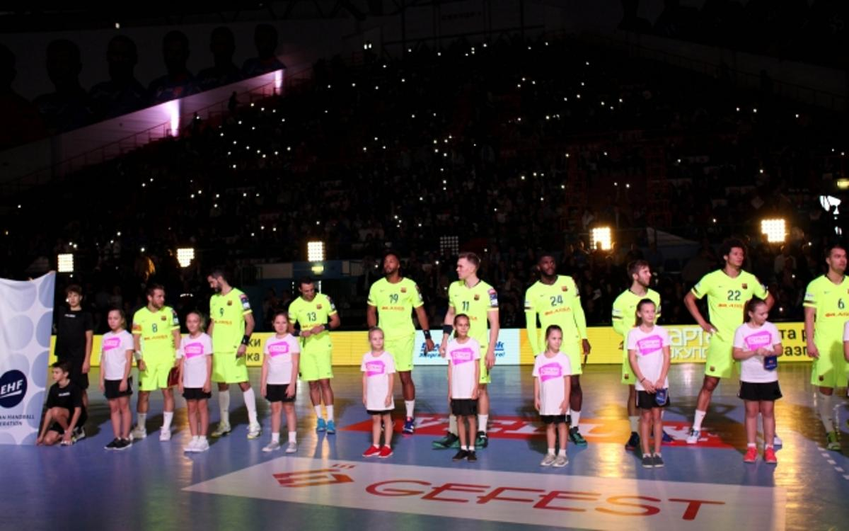 HC Vardar – Barça Lassa: Duelo para romper la igualdad de líderes