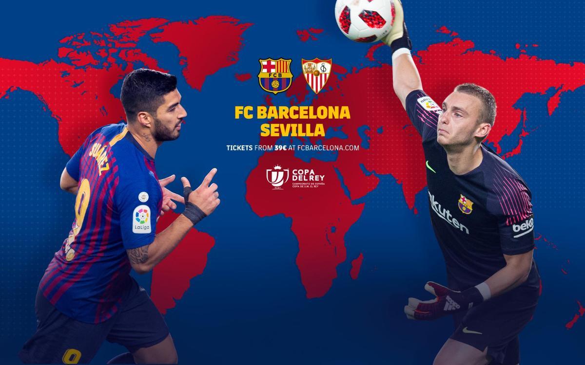 国王杯 FC バルセロナ - セビージャ戦視聴ガイド