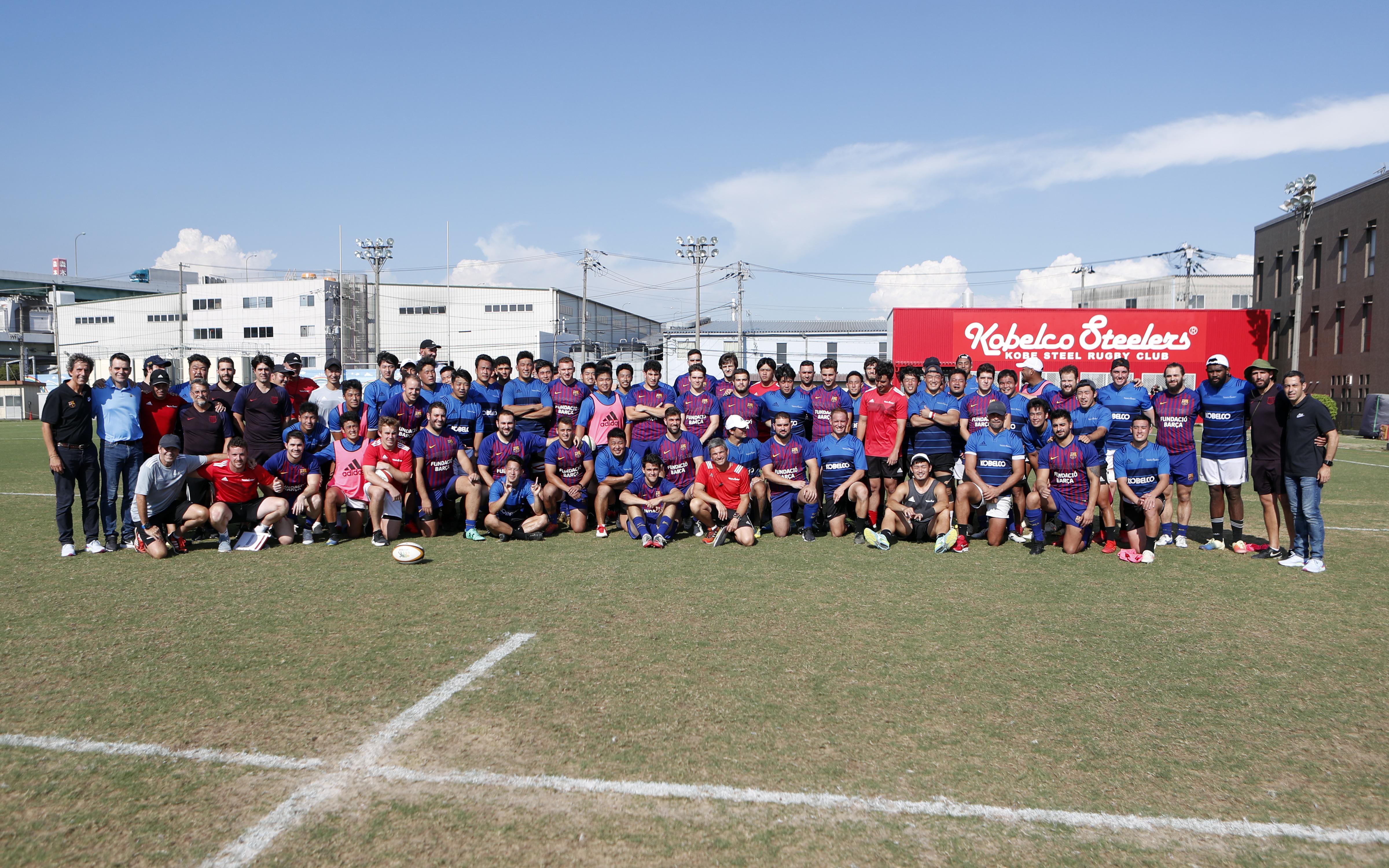 Barça Rugby Visit The Kobelco Steelers