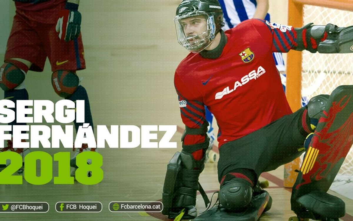 Sergi Fernández to stay at Barça Lassa until 2018