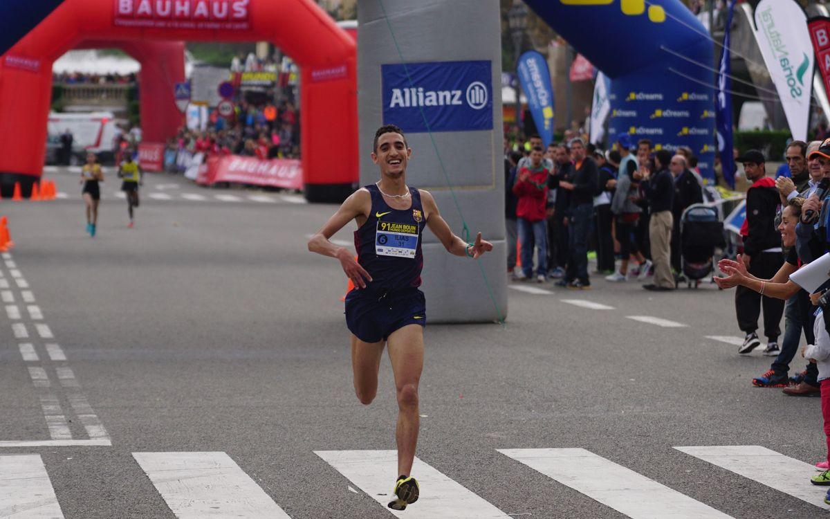 Ilias Fifa, representante culé en el Campeonato de Europa de Atletismo de cros