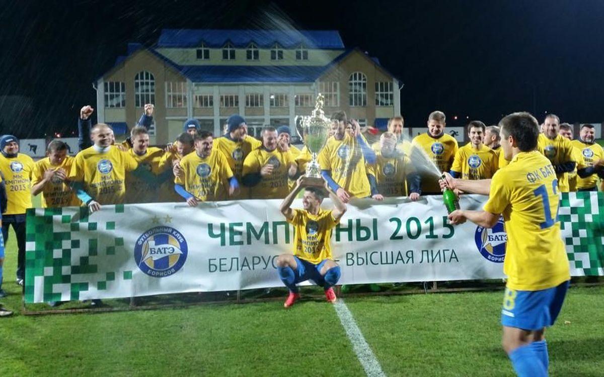 BATE Borisov: Pride of Belarus