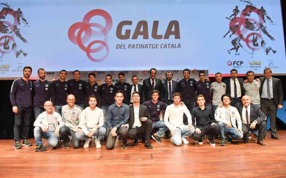 El Barça Lassa de hockey, protagonista en la Gala de la Federación Catalana de Patinaje