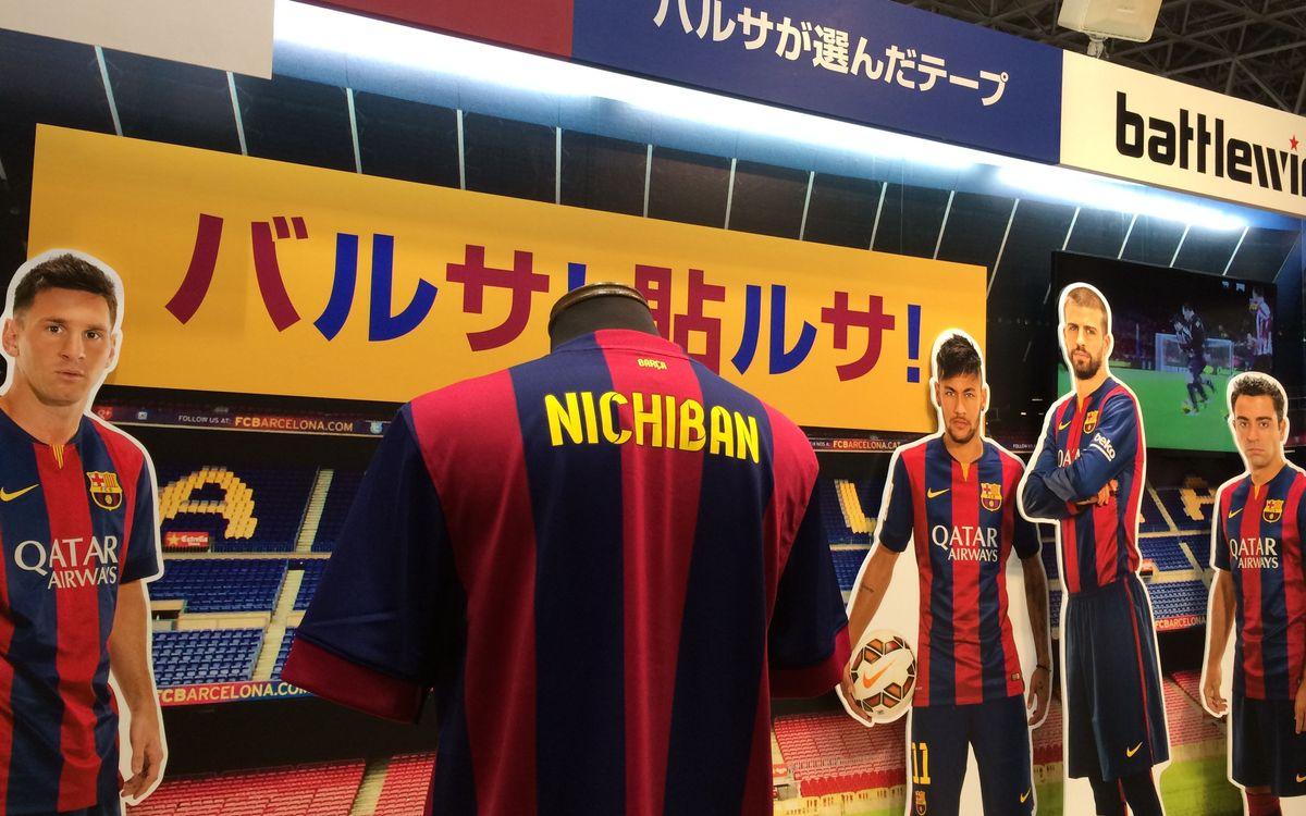 Nichiban, nou patrocinador del FC Barcelona al Japó
