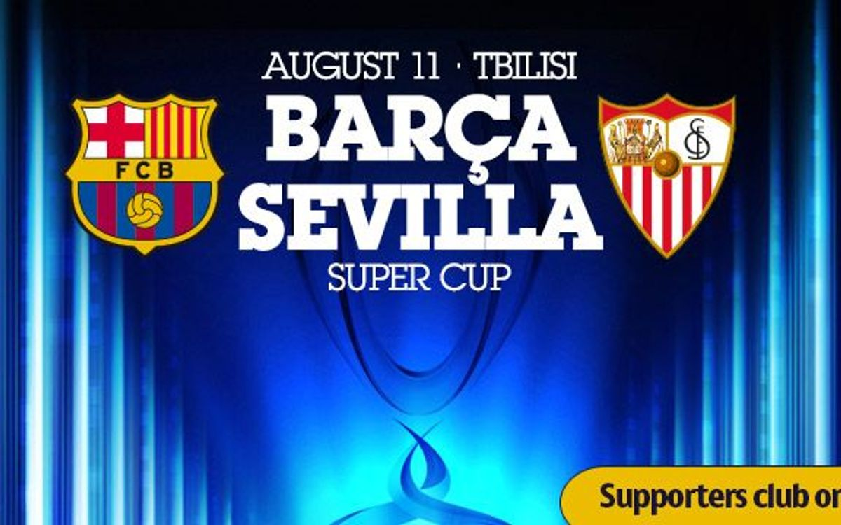 European Super Cup: Tickets from Tuesday