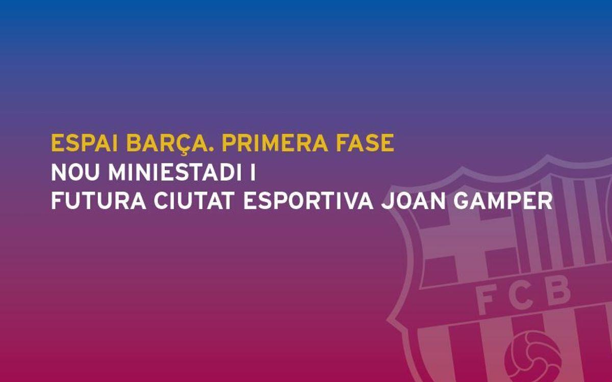 Presentació de l'Espai Barça (1a fase)