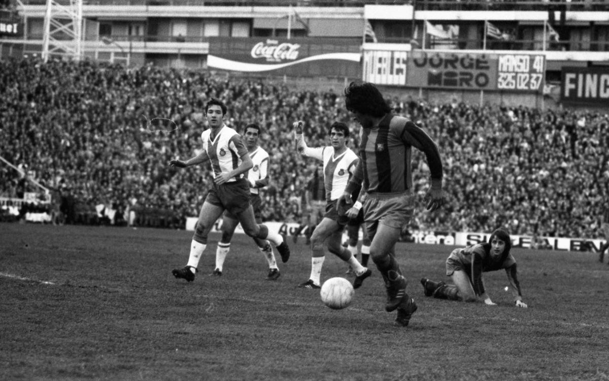 3 February 1974: 16 games unbeaten