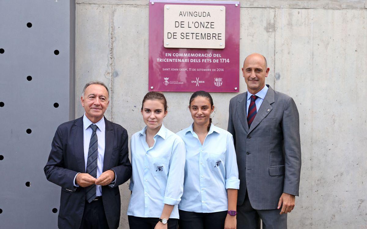 El Barça participa en la inauguració de l'avinguda de l'Onze de Setembre de Sant Joan Despí