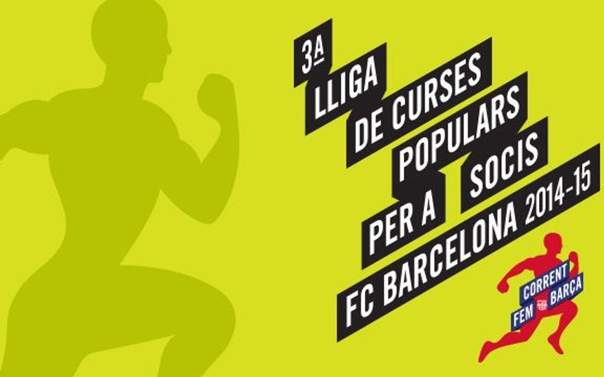 Inscripcions Corrent fem Barça