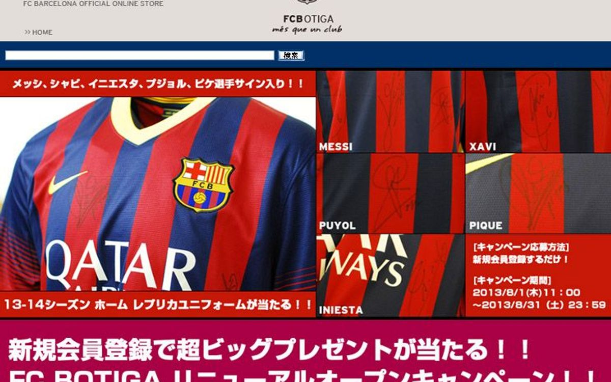 FC Barcelona unveil Japanese online store