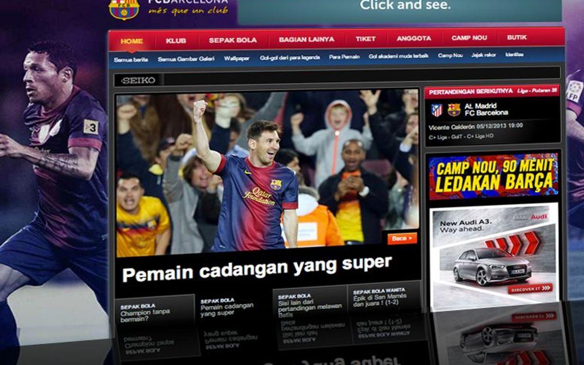 FC バルセロナ公式サイトにインドネシア語が開設