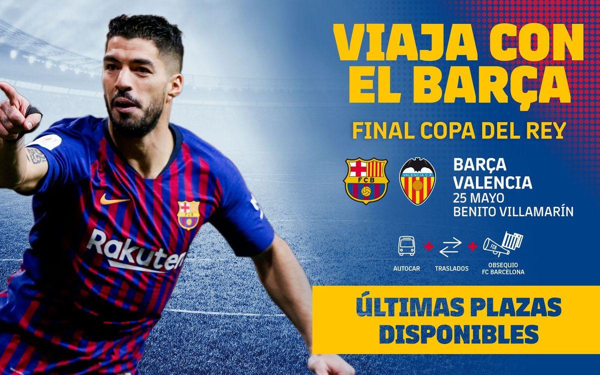 Hoy jueves se ponen a la venta las últimas plazas de avión para la final de Sevilla