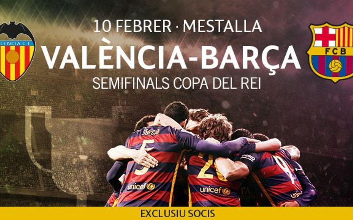 La sol·licitud d'entrades per al partit de tornada de la Copa a València, el dimecres 3 de febrer