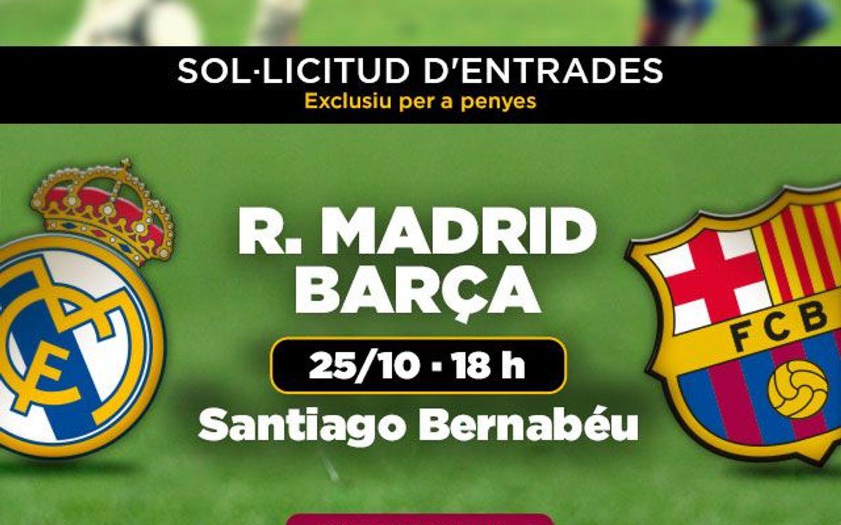 Entrades pel Clàssic de Lliga a partir del 7 d'octubre