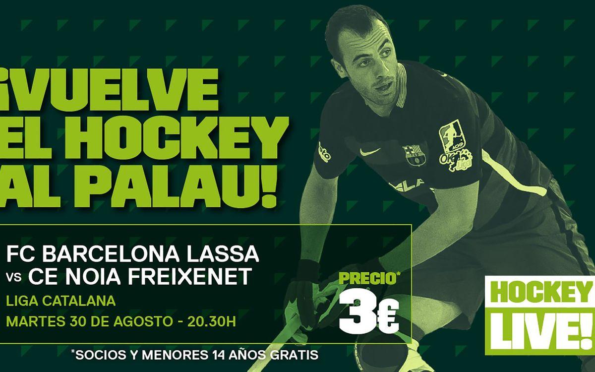 Vuelve el mejor hockey al Palau Blaugrana
