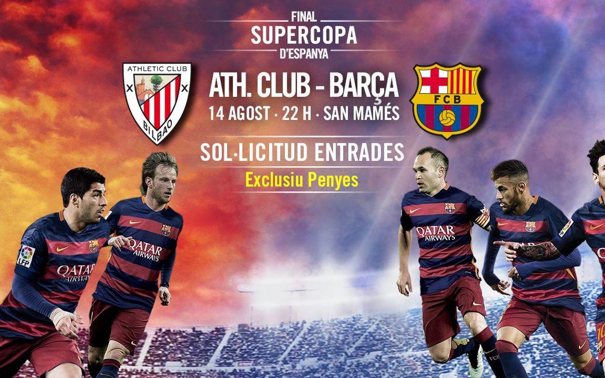 Athletic Club – FC Barcelona, petició d'entrades a partir del 3 d'agost