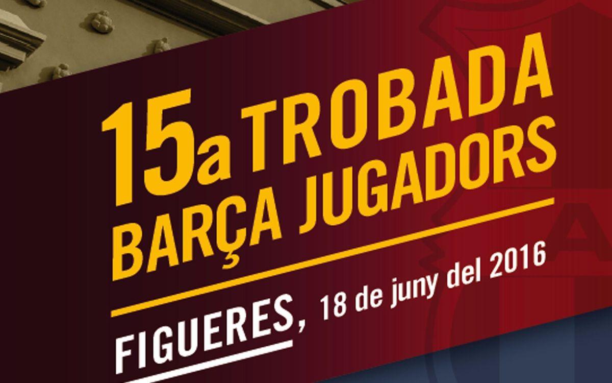 El 18 de juny se celebra la 15a Trobada de Jugadors a Figueres organitzada per l'Agrupació