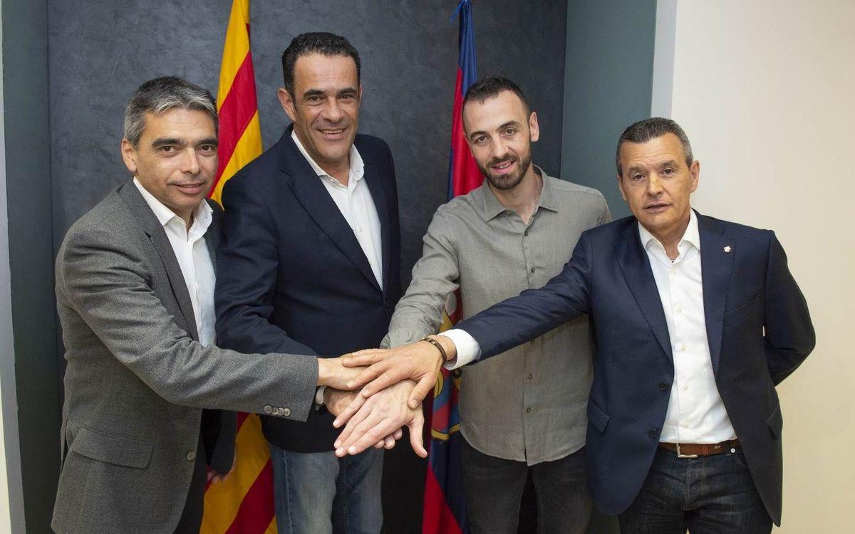 Acord per a la renovació de Sergi Panadero fins al 2021