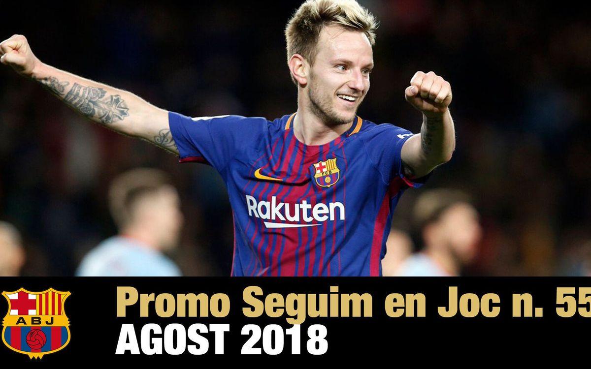 El 9º Premio Barça Jugadores protagoniza el último Seguim en Joc de la temporada