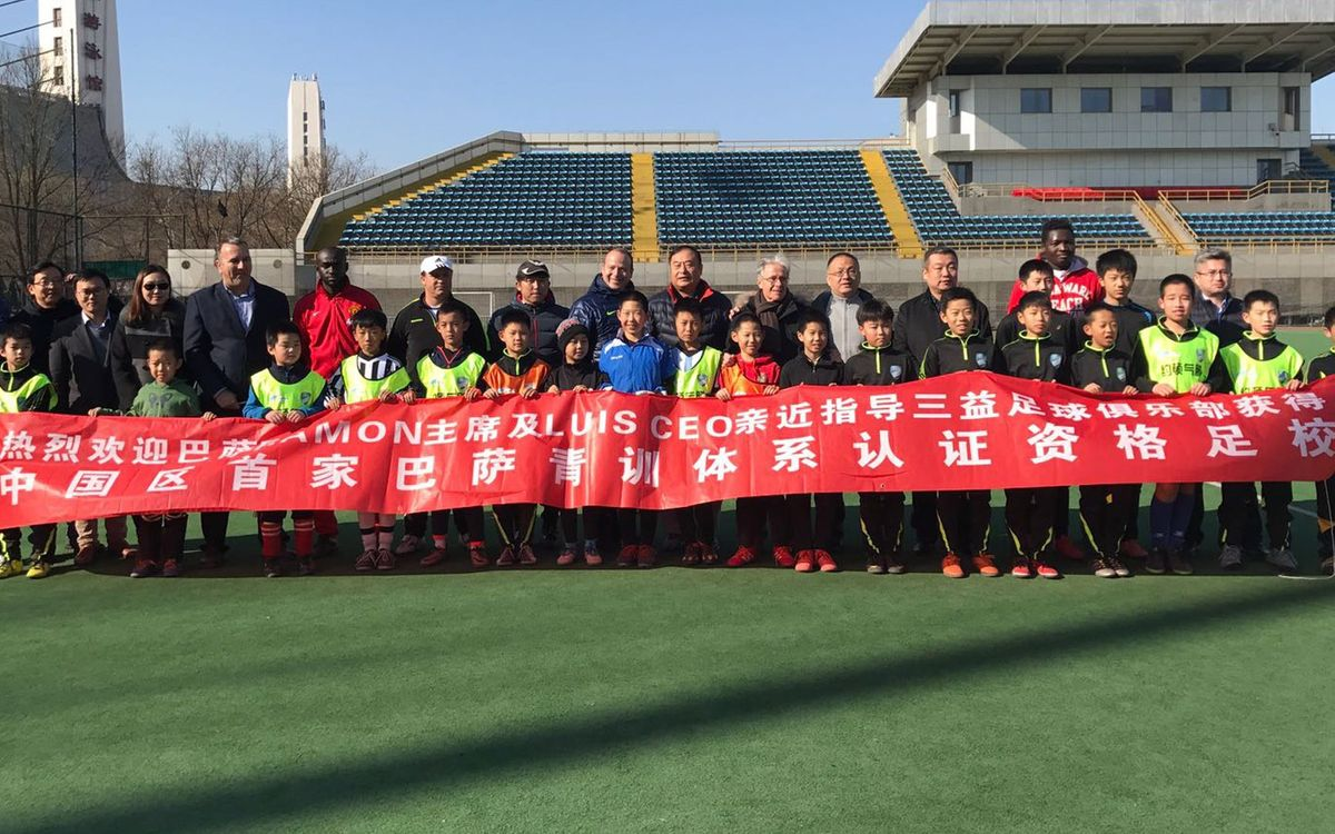 BPA in China: mission to find new opportunities for Barça ex-players