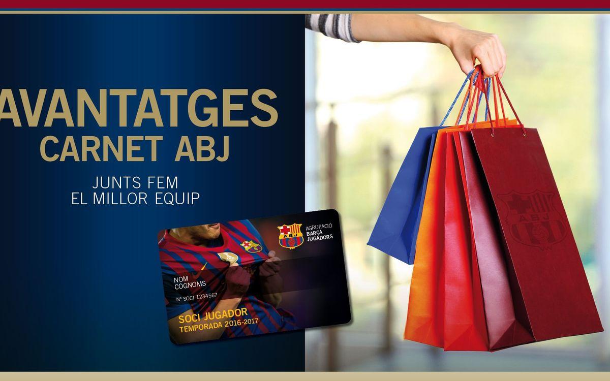 La ABJ amplía el catálogo de ventajas comerciales