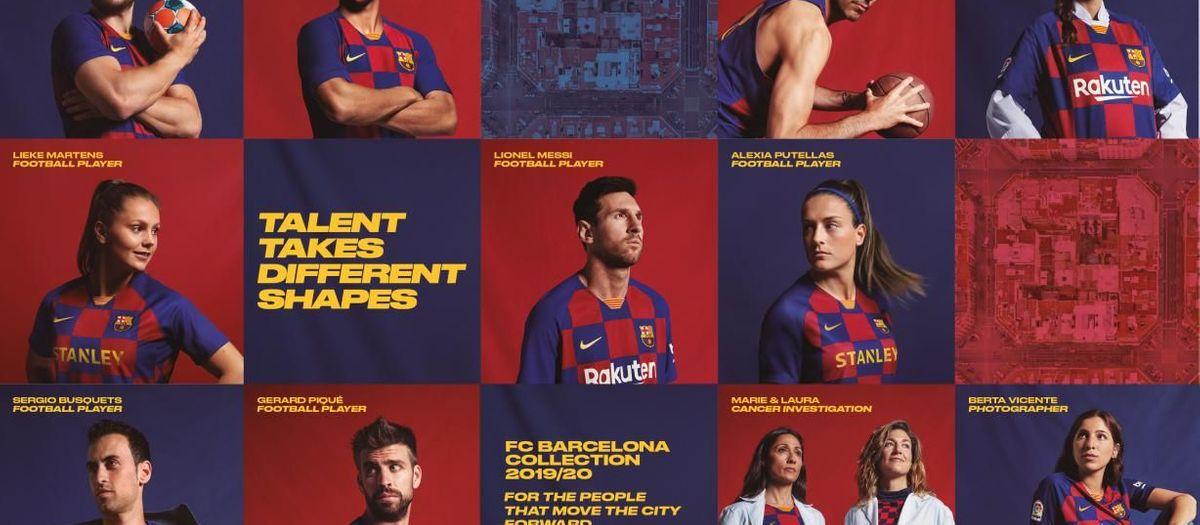 FCバルセロナの来季ユニフォームは、町への情熱を表現