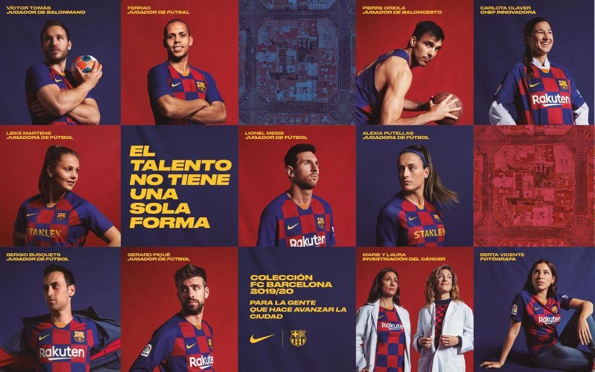 La nueva camiseta azulgrana expresa la pasión por Barcelona y se inspira en los característicos bloques del Eixample