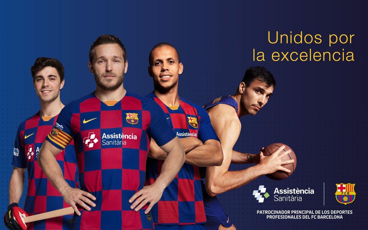 Assistència Sanitària se convierte en patrocinador principal de los deportes profesionales del Barça