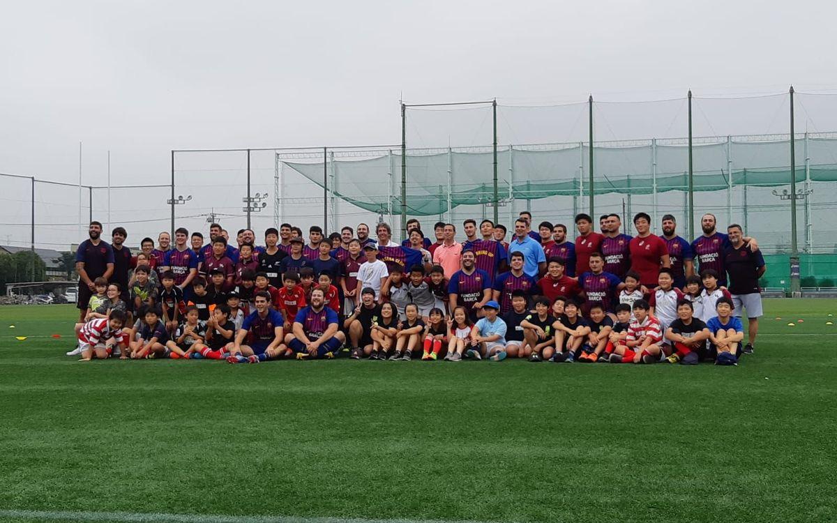 Barça Rugby - Universitat de Waseda