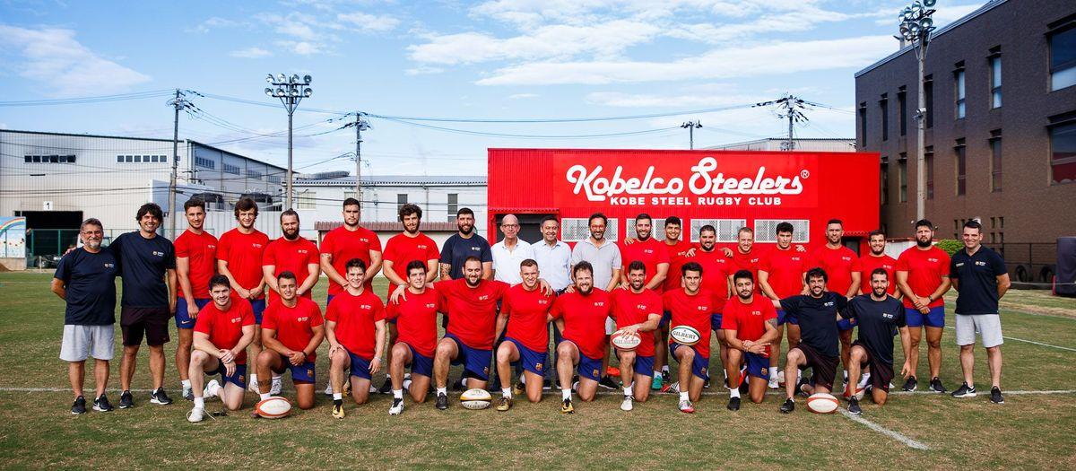 El presidente Bartomeu, Jordi Cardoner y Oriol Tomàs visitan el entrenamiento del Barça Rugby