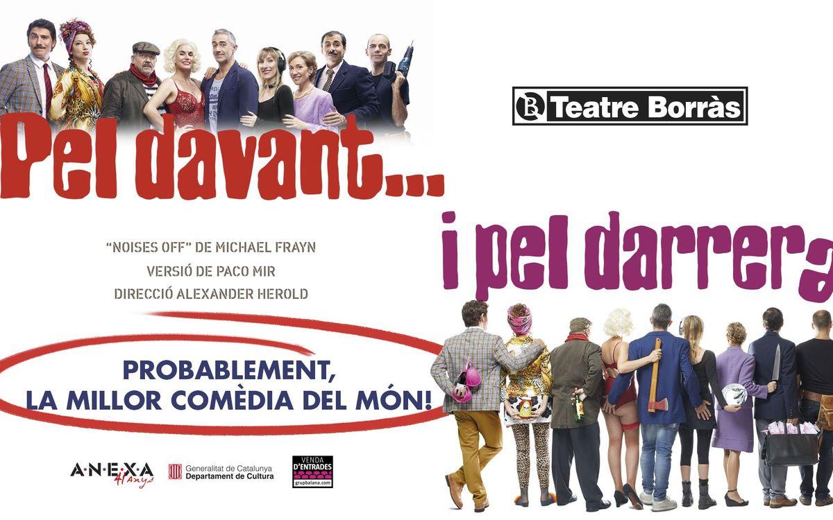 Promoció especial per riure amb la comèdia