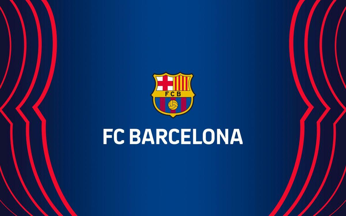 FC バルセロナの公式声明