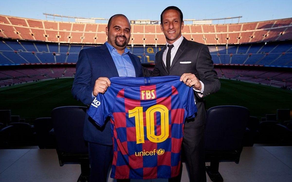 FC Barcelona _ Juliano Belletti and Ali Heder