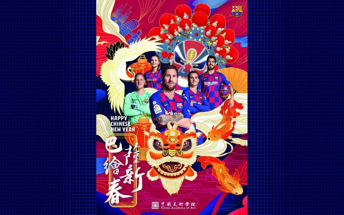 El FC Barcelona col·labora amb la China Academy of Art per celebrar l'Any Nou Xinès
