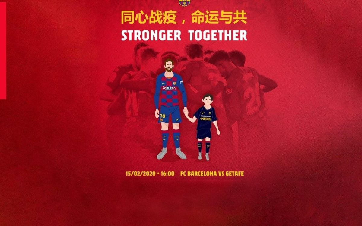 FC Barcelona to show support for the Chinese people affected by the coronavirus crisis before game with Getafe