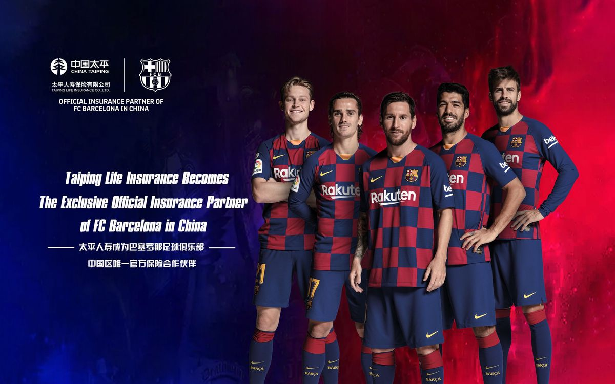 FC Barcelona and Taiping Life Insurance announce regional partnership in China