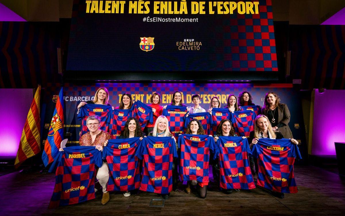 El Barça celebra la jornada 'Talent més enllà de l'esport' i analitza els reptes i les oportunitats per construir una societat equilibrada